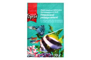 Корм для рыб сухой Хлопья универсальные Topsi м/у 10г