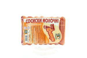 Сосиски Молочні п/а в/г 350г 7Смаків Укрпомпостач х7