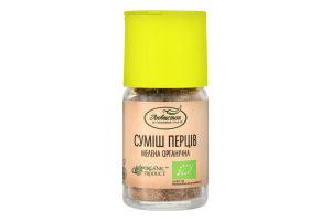 Суміш перців мелена органічна Любисток с/б 31г