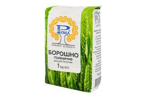 Борошно пшеничне Рома м/у 1кг