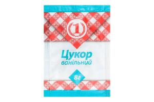 Сахар ванильный №1 м/у 8г