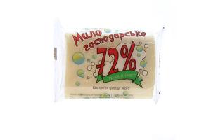 Мыло хозяйственное 180г 72% ДСТУ
