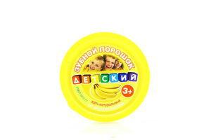 Зубной порошок детский со вкусом банана 3+ Фитокосметик 25г
