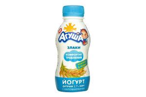 Йогурт питьевой злаки 2,7% Агуша бут 200г