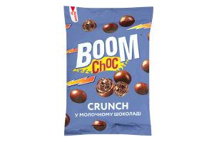 Драже у молочному шоколаді Crunch Boom Choc м/у 50г
