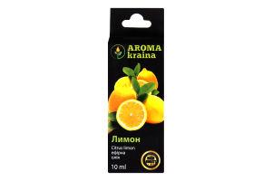 Олія ефірна Арома краіна 10мл лимон