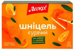 Шницель куриный замороженный Легко! к/у 310г