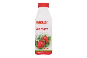 Йогурт 2.5% Полуниця Кагма п/пл 450г