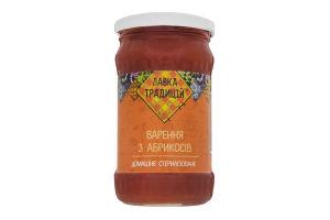 Варенье из абрикосов Лавка традицій с/б 340г