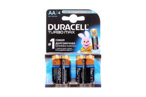 Батарейки AA LR6 MX1500 Turbo Max Duracell 4шт
