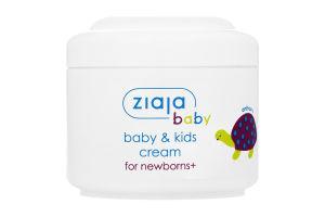 Крем дитячий зволожуючий Ziaja Baby 50мл