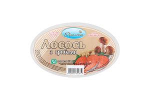 Салат рыбоовощной Лосось с грибами Русалочка п/у 250г