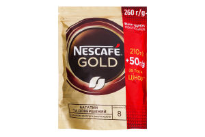 Кава натуральна розчинна сублімована Gold Nescafe д/п 260г