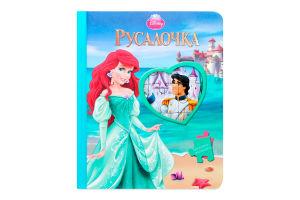 Книга Disney Мозаика-малышка Русалочка