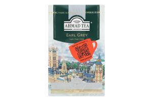 Чай чорний з ароматом бергамоту Earl Grey Ahmad Tea к/у 100г
