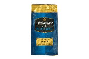 Кофе натуральный жареный в зернах Blue Labe Ambassador м/у 250г