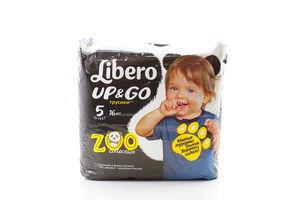 Підгузники Libero Up&Go 5 10-14 кг 16шт