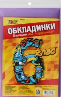 Обкладинки для підручників №7005-ТМ 6 клас Tascom 8шт