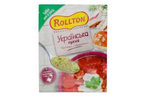 Приправа універсальна Українська кухня Rollton м/у 60г