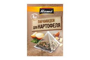 Смесь пряностей в пакетиках-пирамидках Картофель Hame м/у 4*5г