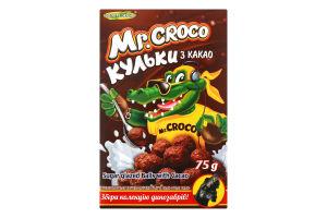 Сніданки сухі з какао Кульки Золоте Зерно к/у 75г