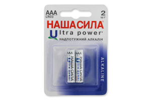 Батарейки AAA LR03 Ultra power Наша Сила 2шт