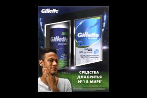 Gillette набір Series Sensitive (пена д/гоління,250мл+бальзам п/гоління,100мл)
