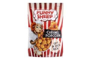 Попкорн у карамелі Funny Sheep д/п 100г