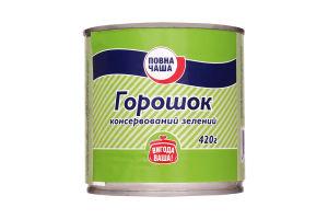 Горошек консервированный зеленый Повна Чаша ж/б 420г