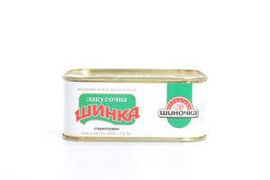 Шинка закусочная ж/б 460г Черкассы