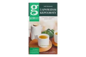 Чай зелений з маслом бергамоту Gr @ ce к/у 25х1.5г