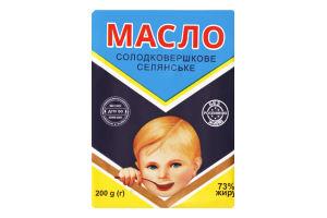 Масло 73% крестьянское сладкосливочное Первомайський МКК м/у 200г