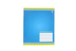 Зошит України 12 аркушів клітинка (792753)