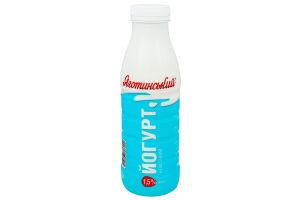 Йогурт 1.5% питний Класичний Яготинський п/пл 400г