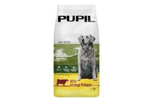 Корм для собак Pupil Prime говядина-овощи сухой