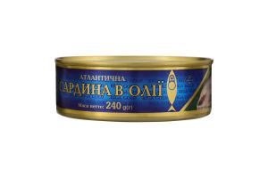 Сардина атлантична в олії Рижское золото з/б 240г