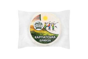 Сыр 49.2% Карпатская брынза Мукко кг