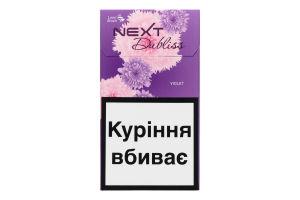 Купить сигареты некст в интернет магазине сигареты капитан блэк купить в мурманске