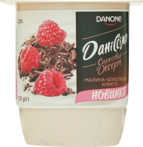 Десерт 3.0% Малина-Шоколадная крошка Даніссімо ст 125г