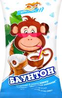 Мороженое Геркулес Баунтон с вкусом кокоса ваф ст