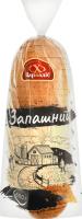 Хліб нарізний Запашний Цар хліб м/у 600г