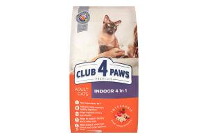 Корм сухой для взрослых котов Premium Indoor 4 in 1 Club 4 Paws м/у 5кг