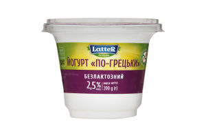 Йогурт 2.5% безлактозный По-гречески Latter ст 200г