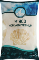 М'ясо морських гребінців заморожене 10/20 Seafood Line м/у 1000г