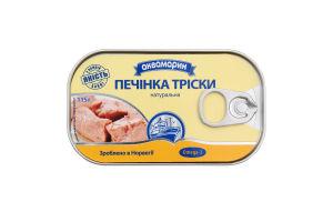 Печень трески натуральная Аквамарин ж/б 115г