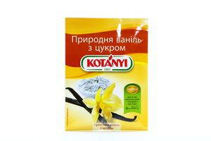 Ваниль Kotanyi природная с сахаром 10г