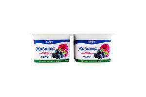 Йогурт 1.2% Малина-чорна смородина Живинка ст 4х115г