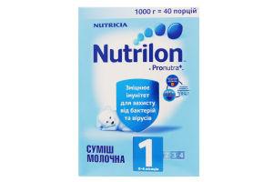 Суміш Nutricia Nutrilon молочна суха 1 1000г