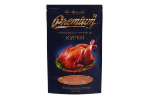 Приправа до курки Premium ЦветАромат д/п 50г