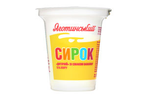 Сирок Дитячий 15%Яготинський зі смаком ваніліну Яготинське стакан 105г